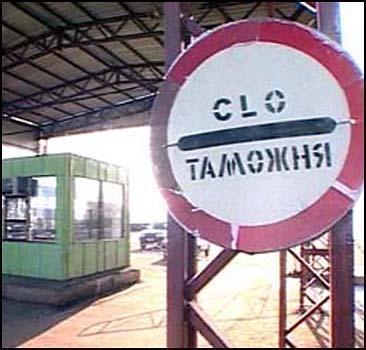 """Словакия """"закрылась"""" от украинцев - 20070526001321352_1"""