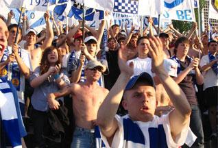 Во время матча за Кубок Украины были арестованы 22 болельщика - 20070528115228434_1