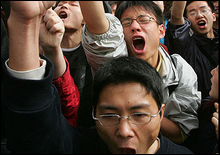 В Китае произошли массовые столкновения студентов с полицией - 20070608102606107_1