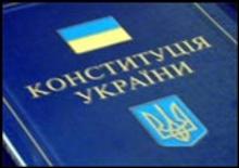 Утвержден план празднования Дня Конституции - 20070613174344798_1