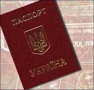 Европа упростит визовый режим для Украины - 20070614184341220_1