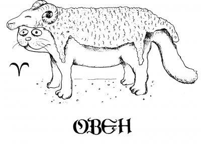 Кошачий гороскоп - 20070704103508641_5