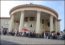 Сегодня метро Вокзальная заработает на полную мощность - 20070705014256924_1