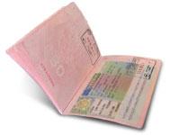 Виза в Польшу будет стоить 35 евро - 2007071017535965_1