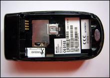 Life:) Телефон с двумя SIM-картами будет стоить $320 - 20070712100309871_1
