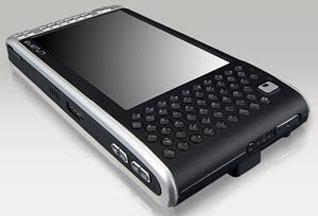 Ультрамобильный компьютер Everun весит 500 граммов - 20070713145553988_1