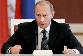 Выход России из ДОВСЕ всколыхнул весь мир - 20070714140132840_1
