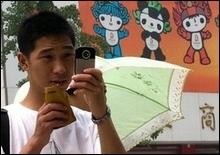 За пять месяцев Китай произвел 200 млн мобильных - 20070716001526588_1