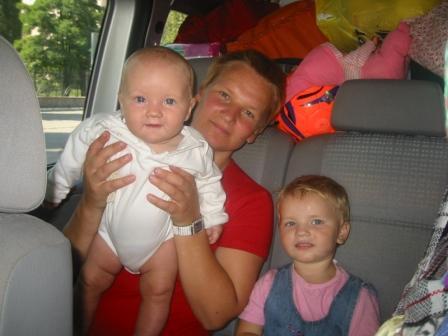 П'ятеро малюків, майбутнє яких залежить від $1500 - 2007072016034960_1