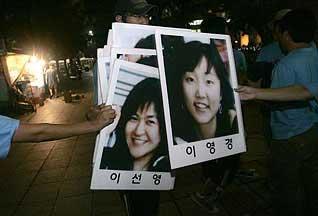 Талибы все-таки освободили двух заложниц из Южной Кореи - 20070813155912706_1