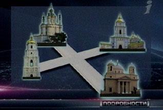 География крещения Киева - 20070814225922256_1
