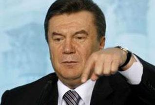 Янукович диктует России