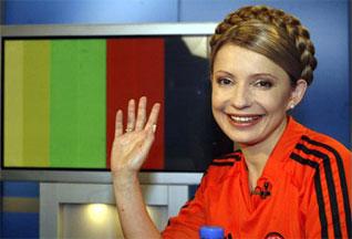 """Тимошенко едет на Восток отбирать голоса у """"регионалов"""" - 20070819233942668_1"""