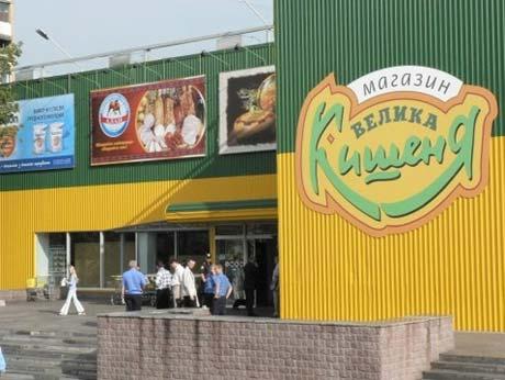 В круглосуточном супермаркете украли почти 6 тысяч гривен - 20070830143813245_1