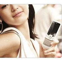 Пользование мобильным телефоном и рак связаны - 20070903165733179_1