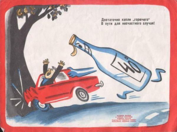 Плакаты о безопасности движения (12 фото) - 20070926144511580_8