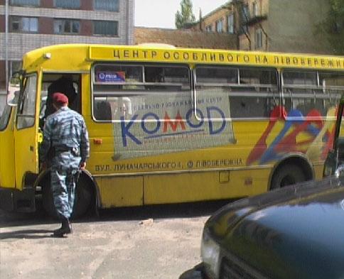 Ужас дня. В Киеве водитель маршрутки умер от передозировки на рабочем месте (7 фото) - 20070926150700228_1