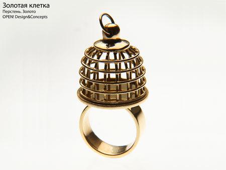 Необычные ювелирные украшения (31 фото) - 200709272243137_15