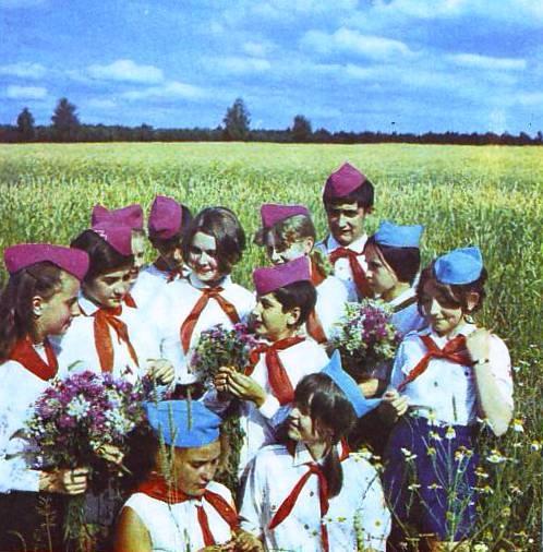 Не так уж и давно..: Пионеры СССР (20 фото) - 20070927232809523_11