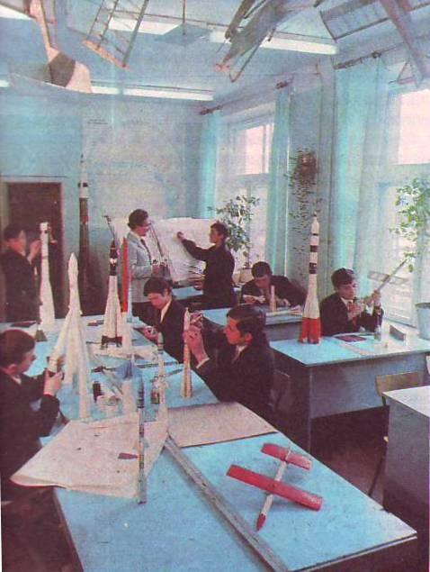 Не так уж и давно..: Пионеры СССР (20 фото) - 20070927232809523_12