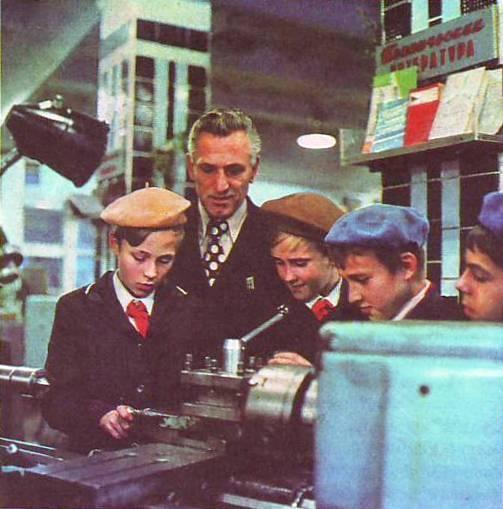 Не так уж и давно..: Пионеры СССР (20 фото) - 20070927232809523_15