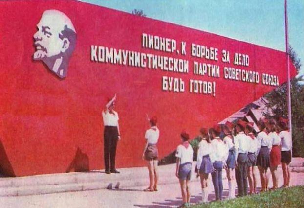 Не так уж и давно..: Пионеры СССР (20 фото) - 20070927232809523_2
