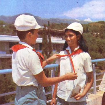 Не так уж и давно..: Пионеры СССР (20 фото) - 20070927232809523_3