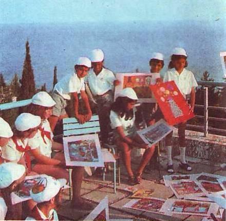 Не так уж и давно..: Пионеры СССР (20 фото) - 20070927232809523_4