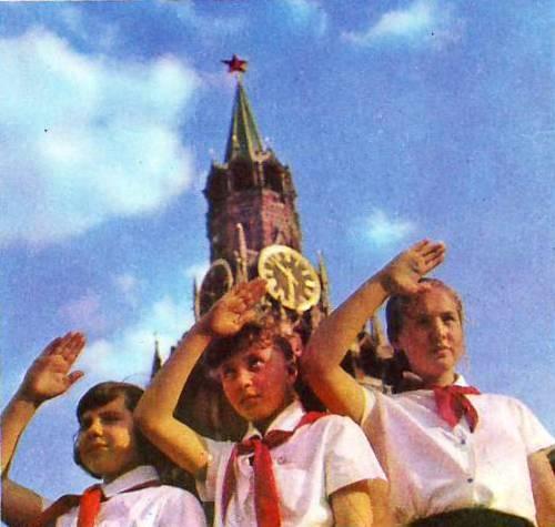 Не так уж и давно..: Пионеры СССР (20 фото) - 20070927232809523_5