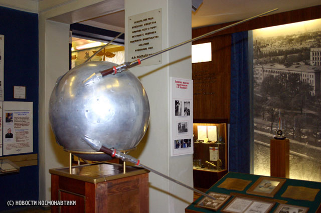 50 лет запуска первого искусственного спутника Земли (8 фото + много текста) - 20071004182851295_7