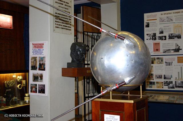50 лет запуска первого искусственного спутника Земли (8 фото + много текста) - 20071004182851295_8