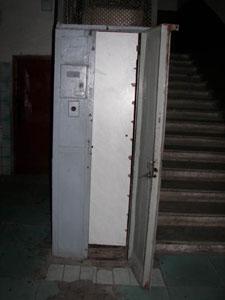 Секреты Киева - 2007101219143971_5