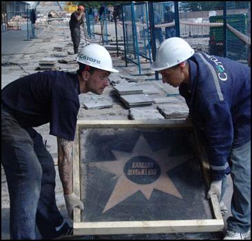 "Украинцев увековечат на ""Аллее звезд"" за $2 тыс. - 20071019180713699_1"