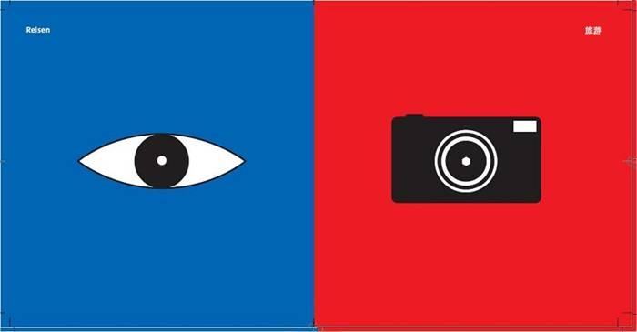 Отличия китайской и немецкой культур (24 картинки) - 20071019183437430_12