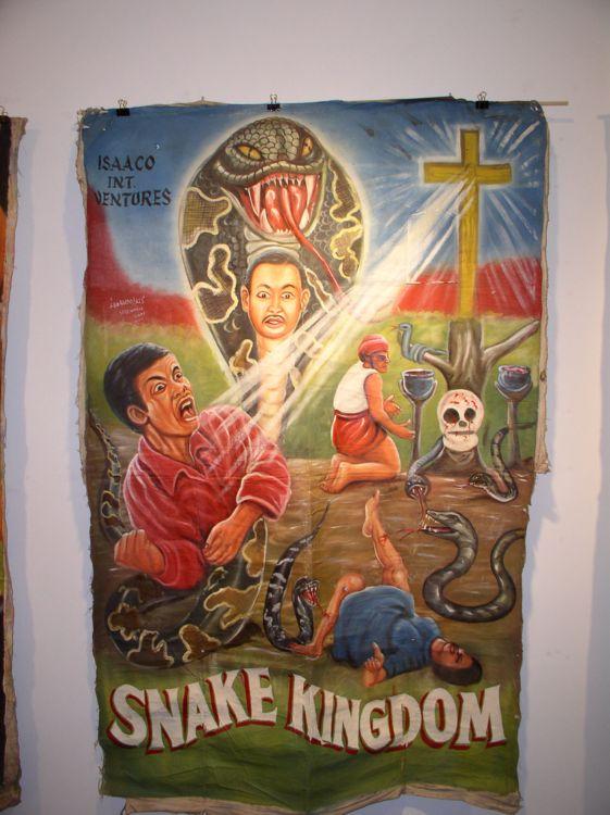 Плакаты к нигерийским фильмам ужасов - 20071030193925452_8