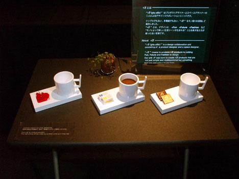 Неделя дизайна в Токио 2007 - 20071102101751430_5