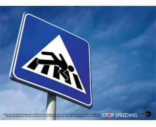 Безопасное дорожное движение - 20071108200709162_3