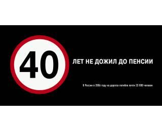 Безопасное дорожное движение - 20071108200709162_4