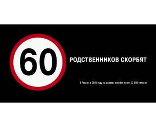 Безопасное дорожное движение - 20071108200709162_5