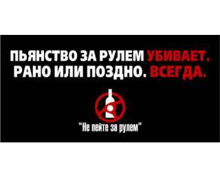 Безопасное дорожное движение - 20071108200709162_7