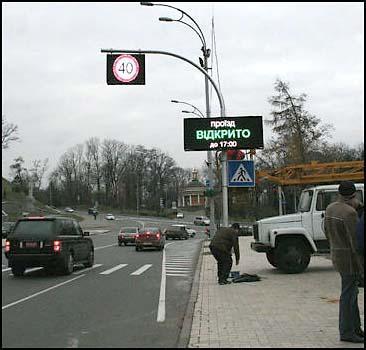 В столице - новая система регулирования движения. Фото - 20071109202749251_1