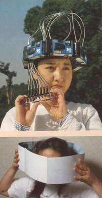7 странных изобретений японцев - 20071117232054103_1