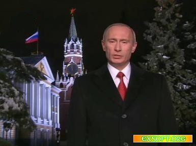 Схема третьего срока найдена: Путин может стать президентом - 20071119190544993_1