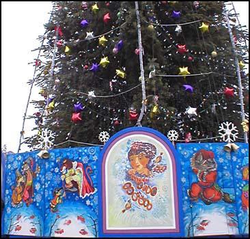 Киев начнет праздновать Новый год 22 декабря! - 20071123221730494_1