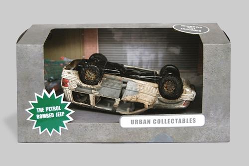 Коллекционные сгоревшие модели автомобилей - 20071123223401929_1