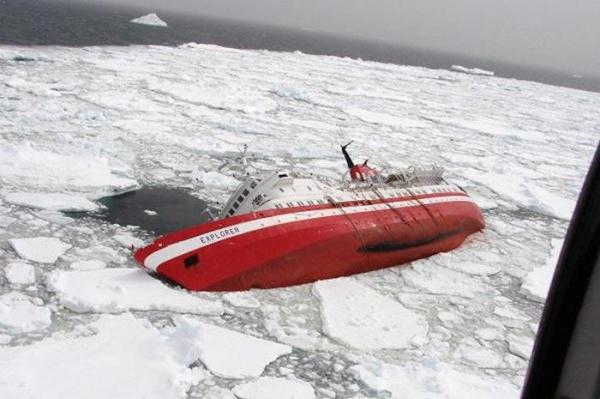 Как умирают корабли... - 20071126160026306_1