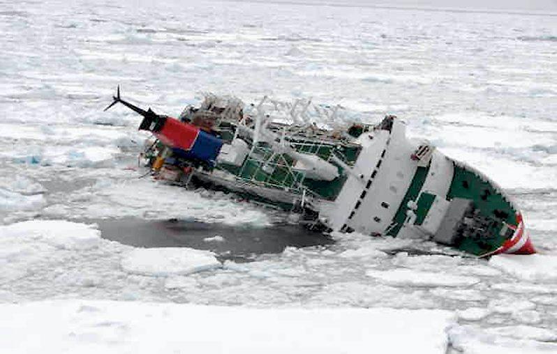 Как умирают корабли... - 20071126160026306_2