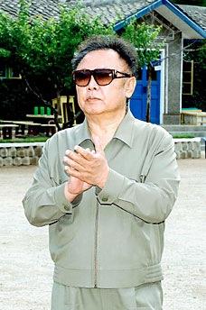 За что казнят в Северной Корее - 20071203200126754_1