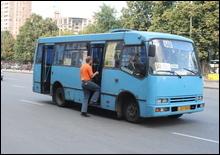 Киевские власти: Водители маршруток должны пройти экзамены - 2007120518240673_1