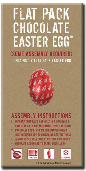 Дизайнерский шоколад на любой праздник  - 20071205183649473_12
